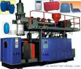 DM100D-160L全自动吹塑机