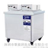 清洗机的超声波功率密度是什么?