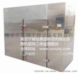 南京特价直销单门烘箱 不锈钢热风烘箱 小型热风循环烘箱