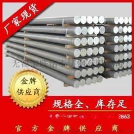 254smo不锈钢管 254smo不锈钢板材 254smo无缝管  254smo耐高温超级不锈钢