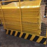 【新疆欧利特】直供基坑护栏 安全施工临边护栏