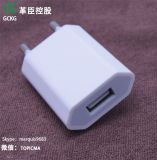 苹果USB直充 欧盟CE认证直充 6S三星USB充电器