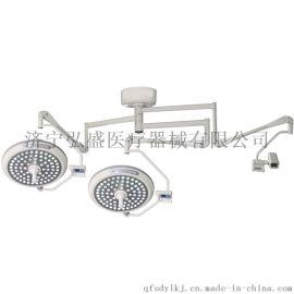 手术无影灯摄像系统LED700/500