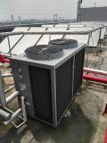 廠家直銷提供工業家用熱水設備