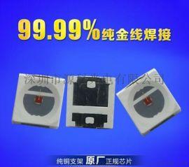 3535 1W黃光燈珠 350MA大功率led燈珠參數