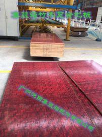 集装箱竹木复合地板,高端修箱地板