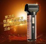 博騰三合一充電式鼻毛修剪器工具套裝電動理發剪可刮胡刀T1剃須刀