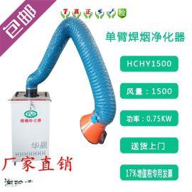 移动式二保焊焊烟除尘器 电焊机打磨除尘器