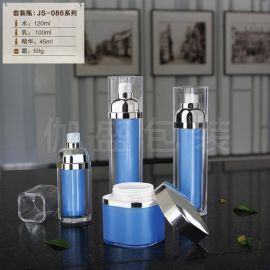 伽盛包材JS-087 护肤套装-塑料-乳液-原液-精华-BB空瓶
