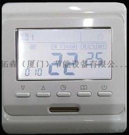 拓森-16A 液晶温控器