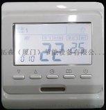 拓森-16A 液晶溫控器