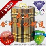 乙酸苄酯 CAS號140-11-4 武漢廠家批發 香精香料
