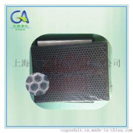 除甲醛异味蜂窝状颗粒活性炭板式过滤器