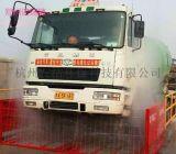 温州工地出入口车辆冲洗设备
