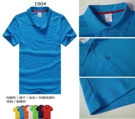 广州定做广告衫订做班服纯棉团队服促销T恤印花空白圆领文化衫