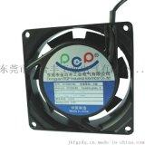 金合豐供應AF2082HBL散熱風扇 小型工業風扇廠家直銷