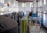 蓝博湾LBOW-UT-8   垃圾渗透液处理技术, 垃圾渗透液处理工艺