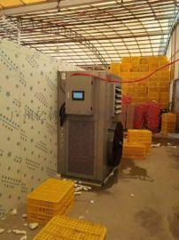 柿饼烘干机 食品烘干设备 热泵烘干机 空气能热风循烘干机