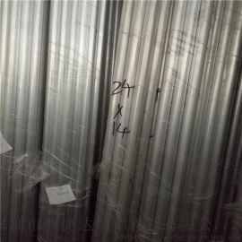 6061空心厚壁铝管 铝合金薄壁管 6063铝管厂家