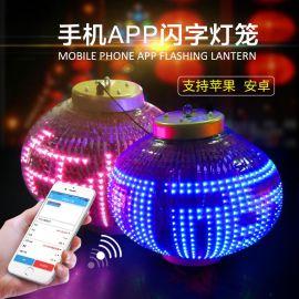LED电子数码显示广告大红闪字灯笼 节庆气氛布置用品 商业创意广告灯笼