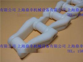 刮泥机链条价格 刮泥机链条厂家 上海刮泥机塑料链条现货