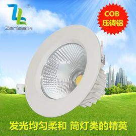 Zenlea珍领 ZL-TD1015F 厂家直销 LED筒灯 LED  筒灯 服装店聚光筒灯15W