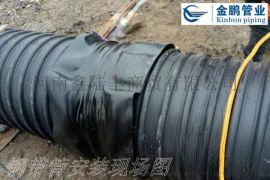 河南大口径埋地排水管_金鹏钢带管电热熔带安装连接工序流程