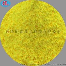 MAB-27 免费索样 日光型有机荧光粉 颜料 荧光黄