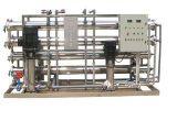 曲靖反渗透水处理设备皓丽环保更专业