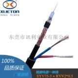 syv75-3监控一体线 带电源线视频综合线缆厂家销售定制