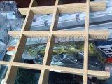 影響鋁格柵吊頂報價因素