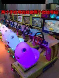 新款正版儿童电玩游戏机设备