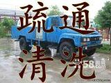 东莞石碣专业疏通厕所马桶下水道,清理化粪池