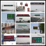 南昌市大量生产便携式可折叠显示屏控制系统 优质交通诱导led屏控制卡
