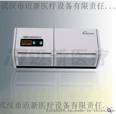 【迈新供应】绿天使KXGF壁挂式动态空气消毒器/医用家用消毒机