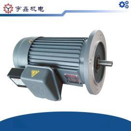 电机生产厂家-万鑫立式刹车马达MV11-200SB