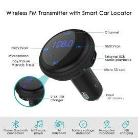 蓝牙FM发射机车载充电器智能定位器CHGeek