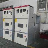 定做高压开关柜KYN28-12壳体 中置柜源头厂家