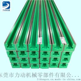 RIDO生产高耐磨食品包装设备 输送设备链条导轨 可订做加工件