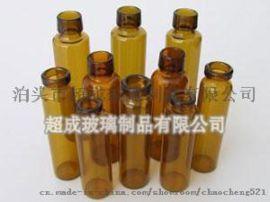 超成定制优质口服液玻璃瓶规格齐全