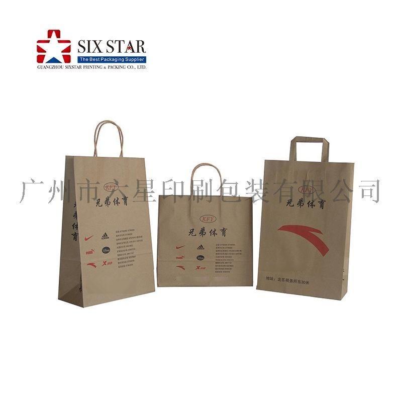 廣州專業生產個性化牛皮紙袋禮品袋