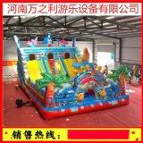 江西南昌,廣場兒童充氣城堡氣模玩具 廠家直銷 質量保證