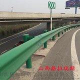 山西太原高速公路波形護欄 鄉村道路樑鋼護欄板