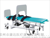 康复器材↘┝,电动起立床(儿童)