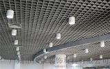 供應太原金屬鋁格柵-太原200格鋁格柵裝飾