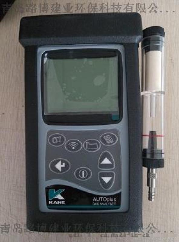 AUTO5-2汽车尾气分析仪技术参数