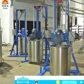 富溢达变频调速分散机 乳化分散机 油漆涂料分散机 高速液体搅拌机