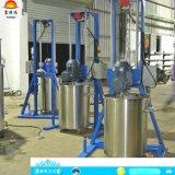 富溢達變頻調速分散機 乳化分散機 油漆塗料分散機 高速液體攪拌機