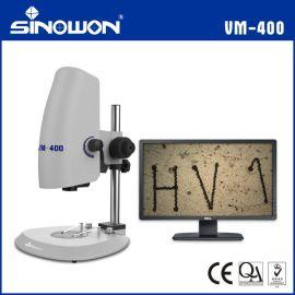 高倍率视频显微镜广东中旺精密工业显微镜