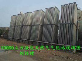 500立方气化器撬装设备